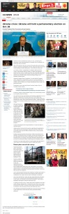 Ukraine crisis: Ukraine will hold a parliamentary election on Oct. 26 [archived v4] The Associated Press Posted: Aug 25, 2014 6:15 AM ET Last Updated: Aug 25, 2014 3:18 PM ET