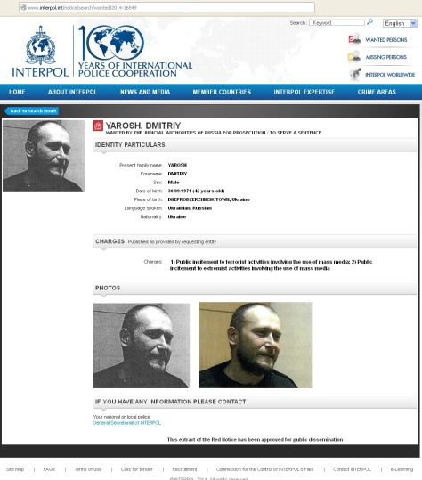 If you have any information please contact Your national or local police General Secretariat of INTERPOL This extract of the Red Notice has been approved for public dissemination http://www.interpol.int/notice/search/wanted/2014-16549